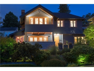 Main Photo: 4054 W 8TH Avenue in Vancouver: Point Grey House for sale (Vancouver West)  : MLS(r) # V1014638