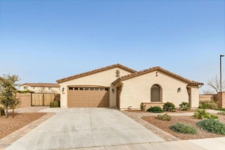 Main Photo: 12 W. Crescent Way in Chandler: House for sale : MLS®# 5061972