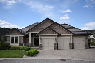 Main Photo: 876 Big Rock Court in Kelowna: North Glenmore / Wilden House for sale (Central Okanagan)  : MLS(r) # 10089687