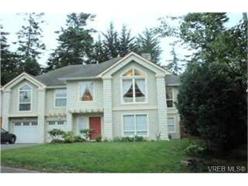 Main Photo: 1625 Michelle Place in VICTORIA: SE Gordon Head Single Family Detached for sale (Saanich East)  : MLS® # 191567