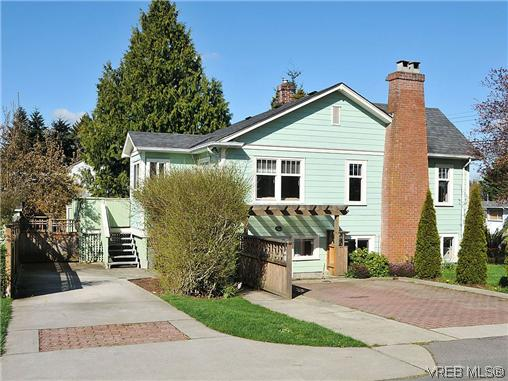 Main Photo: 1199 Reynolds Road in VICTORIA: SE Maplewood Single Family Detached for sale (Saanich East)  : MLS® # 318367