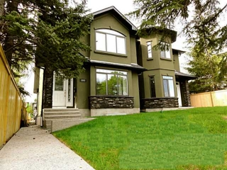 Main Photo: 2021 24 Avenue NW in CALGARY: Banff Trail Attached Home for sale (Calgary)  : MLS(r) # C3571688