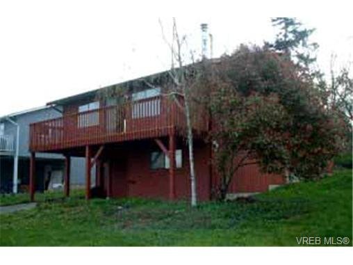 Main Photo: 3912 Lancaster Road in VICTORIA: SE Swan Lake Single Family Detached for sale (Saanich East)  : MLS® # 176006