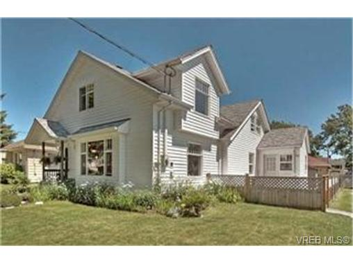 Main Photo: 15 Pilot Street in VICTORIA: Vi James Bay Single Family Detached for sale (Victoria)  : MLS® # 233427
