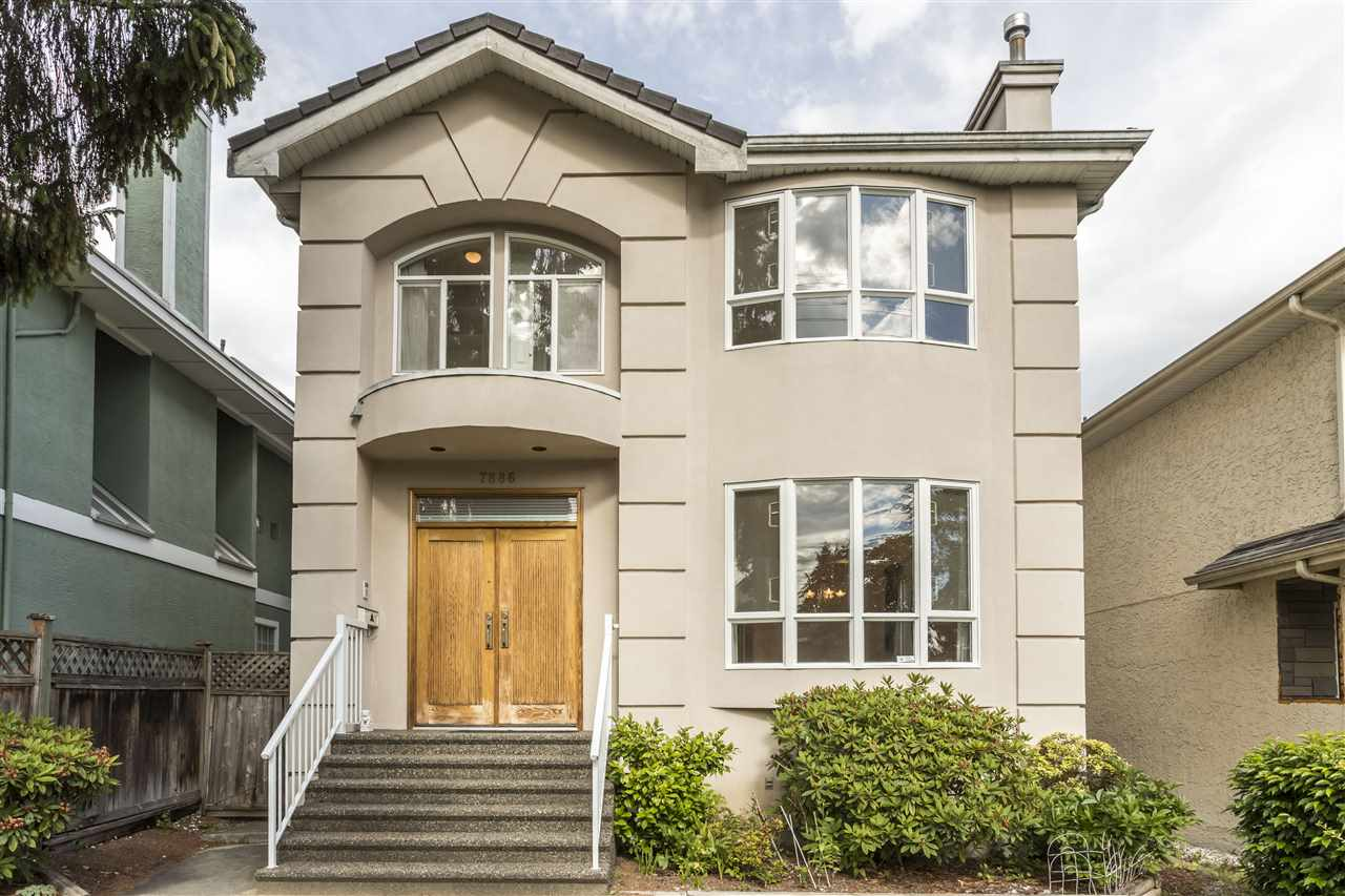 FEATURED LISTING: 7886 HUDSON Street Vancouver