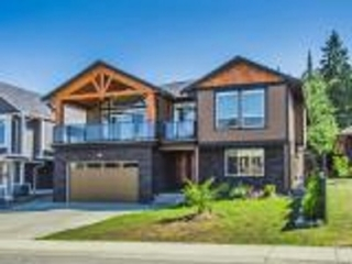 Main Photo: 5613 Westdale Road in : Z4 North Nanaimo House for sale (Zone 4 - Nanaimo)  : MLS® # 407277