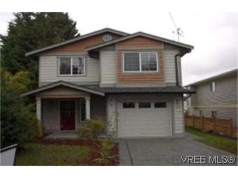 Main Photo: 1514 Clawthorpe Avenue in VICTORIA: Vi Oaklands Single Family Detached for sale (Victoria)  : MLS® # 189351