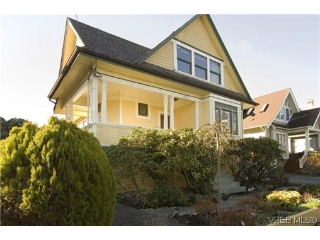 Main Photo: 1321 George Street in VICTORIA: Vi Fairfield West Single Family Detached for sale (Victoria)  : MLS(r) # 306112