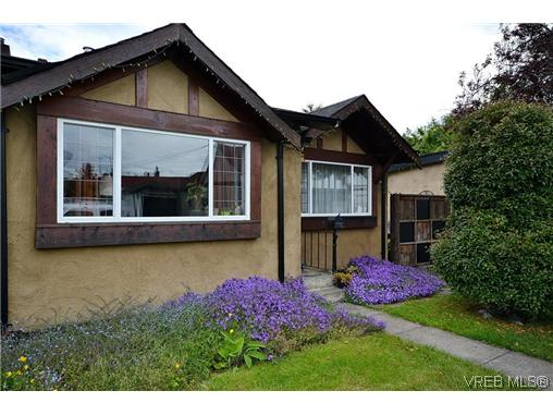 Main Photo: 1725 Lillian Road in VICTORIA: Vi Fairfield East Strata Duplex Unit for sale (Victoria)  : MLS® # 317751
