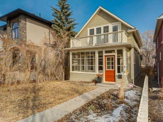 Main Photo: 232 11 Street NW in CALGARY: Hillhurst House for sale (Calgary)  : MLS(r) # C3560563