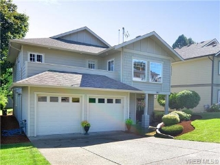 Main Photo: 541 Tait Street in VICTORIA: SW Glanford Residential for sale (Saanich West)  : MLS® # 327551