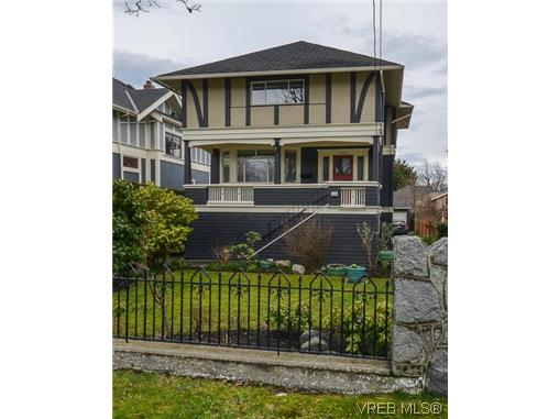 Main Photo: 723 Oliver Street in VICTORIA: OB South Oak Bay Single Family Detached for sale (Oak Bay)  : MLS® # 321026