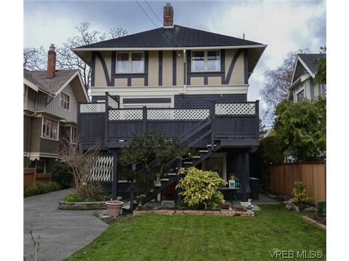 Photo 4: 723 Oliver Street in VICTORIA: OB South Oak Bay Single Family Detached for sale (Oak Bay)  : MLS(r) # 321026