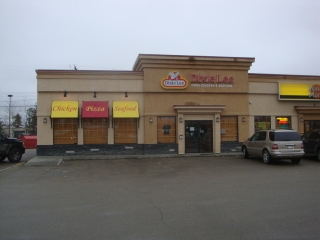 Main Photo: Bay 6 #40 3732 Kepler Street in Whitecourt: Business for lease : MLS(r) # 41769