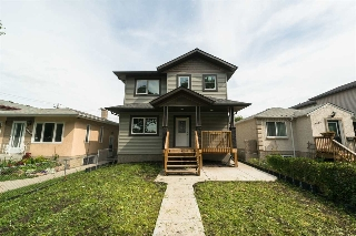 Main Photo: 11937 77 ST NW in Edmonton: Zone 05 House for sale : MLS® # E4034673