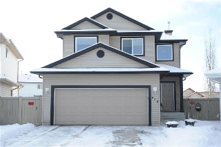 Main Photo: 620 77 Street SW in Edmonton: House for sale : MLS(r) # e4008154