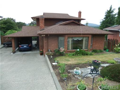 Main Photo: 4198 Kashtan Place in VICTORIA: SE High Quadra Single Family Detached for sale (Saanich East)  : MLS® # 339809