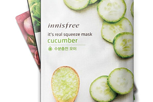 Mask Box Sensitive Skin Box