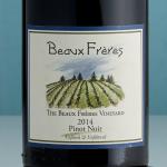 Wine No. 3 of 2016 label