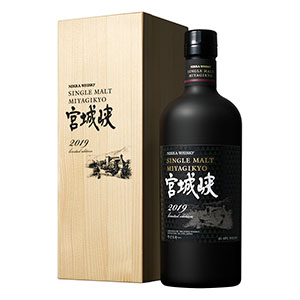 Rare Japanese Single Malts, Laphroaig 30 Year Old & More New Whisky - Whisky Advocate