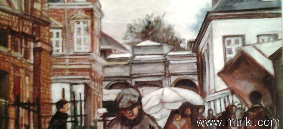 http://www.mtriki.com/nl/paintings/341