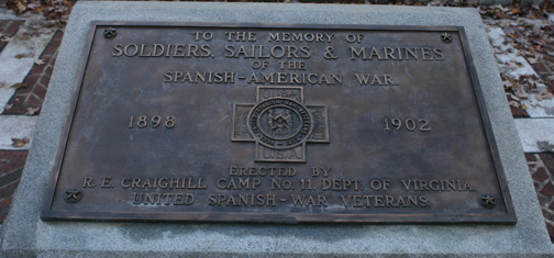 A memorial to those who fought in the Spanish American War.