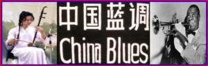 ChinaBlues