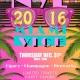 NYE 2016 Miami Vice at Downtown Cigar Lounge