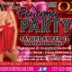 15th Annual Pajama Valentine's Day Party