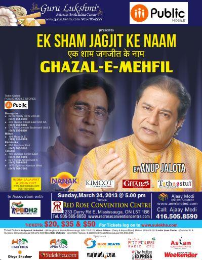 Ajaay Modi Entertainment