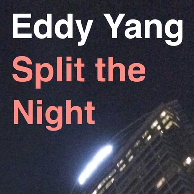 Split the night