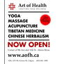 Art of Health Logo