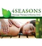 4Seasons Massage Therapy & Waxing Clinic Logo