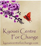 Kyouei Centre for Change Logo