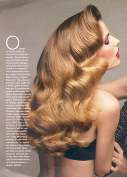 Curls Rule by Patrick Demarchelier - Blonde, Wavy hair, Long hair styles, Styles, Special occasion, Female, Fashion Week, Fall 2009 Collections hairstyle picture