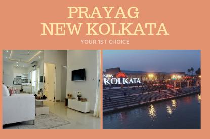 Prayag New Kolkata
