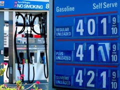 NewsBusters.org | AP photo of a gas marquee