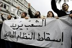 Libya_column
