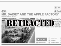 Retracted-daisey-apple-factory-200x150_column