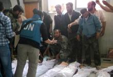 Outrage-syria-massacre-bbc-220x150_column