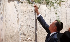 Romney_kotel__column