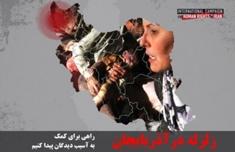 Iran_quake_tv_column