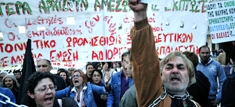 Athens_protest_aris_messinis_afp_column