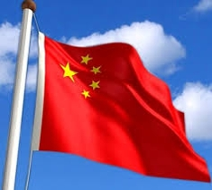 China_flag_column