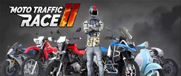 Moto Traffic Race 2 - Race through the traffic and beat the competition in Moto Traffic Race 2.