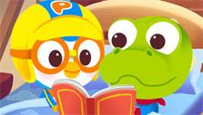 Pororo Habit Games: Turning off the lights before sleeping