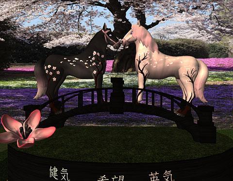 Beautiful Second Life Horses