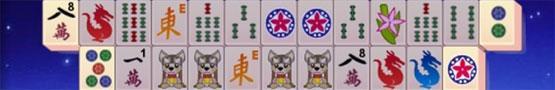 Jeux de Mahjong gratuits - 5 Brilliant Mahjong Games