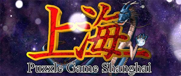 Mahjong Shanghai Free - Play this addictive mahjong game that you'll keep coming back to every single day.