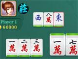 Chinese Mahjong starting off